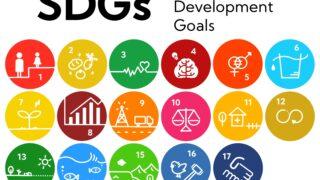 SDGS 環境問題